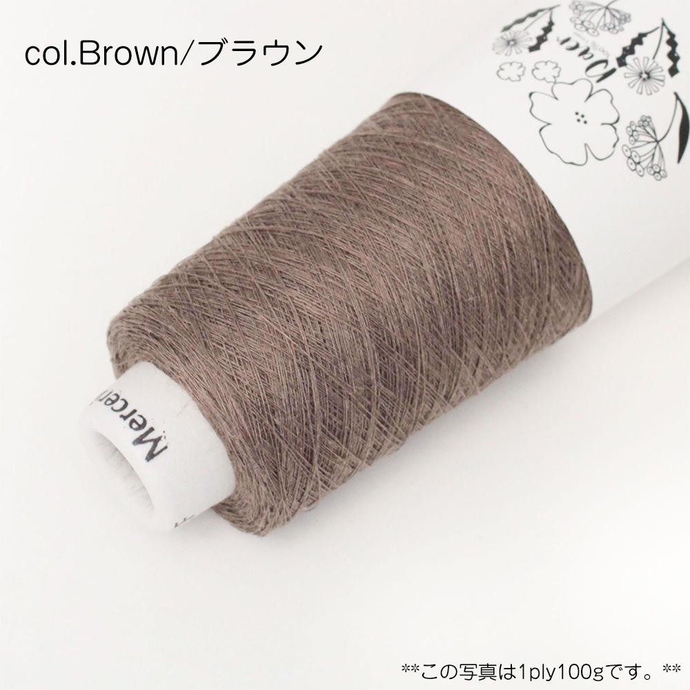 リネン手芸糸 1/26Nm Dear linen(ディアリネン)3本どり 3ply 300gコーン