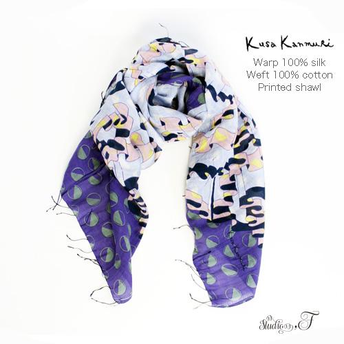 """Kusa Kanmuri(クサカンムリ) シルクコットンストール 「おーろらりぼん」 [ Silk cotton stole """"Aurora rbbon""""]"""