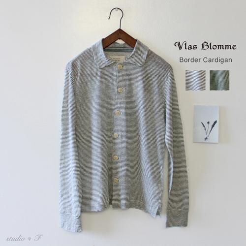 Vlas Blomme(ヴラスブラム) コルトレイクリネン ボーダー 衿付きカーディガン