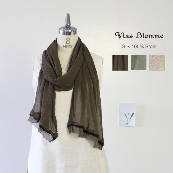 Vlas Blomme(ヴラスブラム) レース付きストール