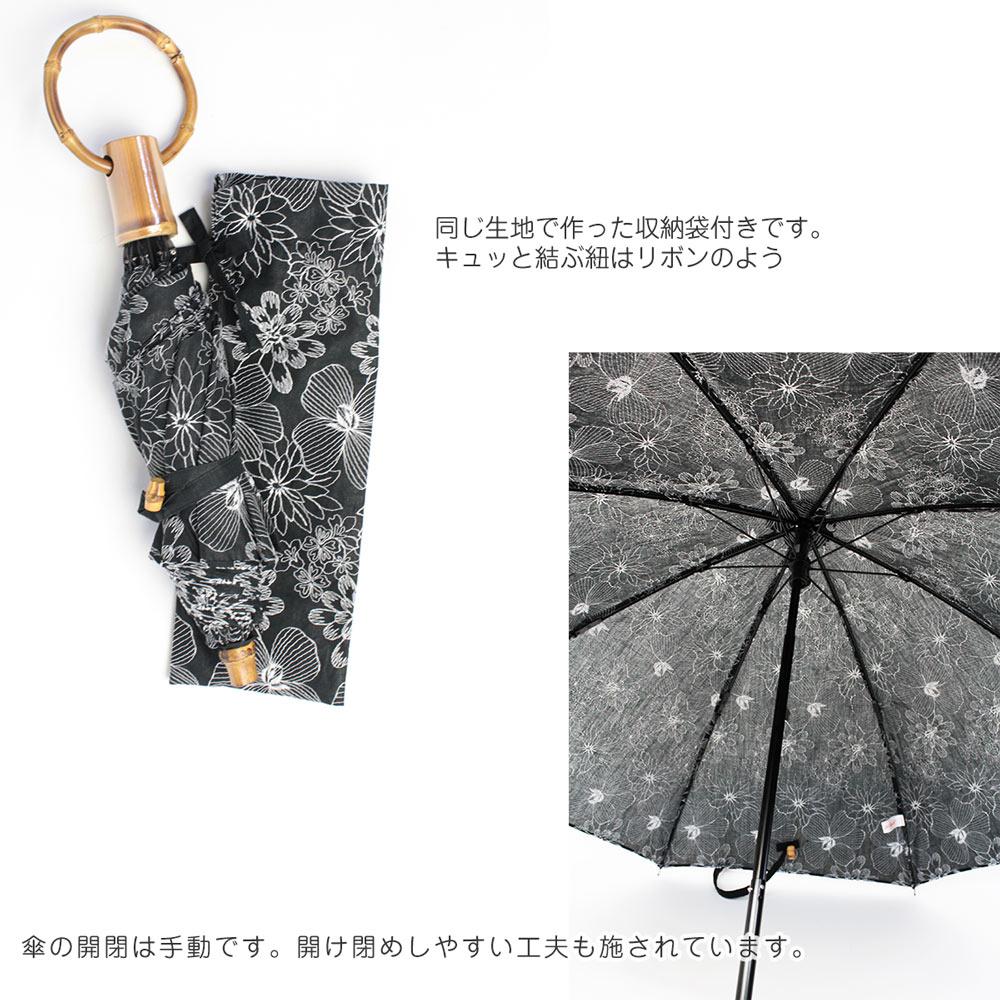 SUR MER(シュールメール) レース 花柄 パラソル(日傘) 折りたたみ