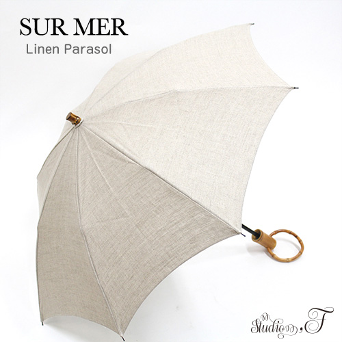 SUR MER(シュールメール) リネン生地 パラソル(日傘)折りたたみ