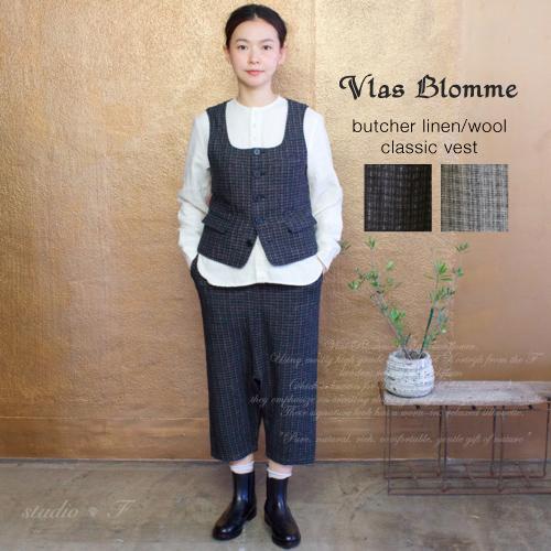 Vlas Blomme(ヴラスブラム) クラシック織チェック スクエアネック ベスト