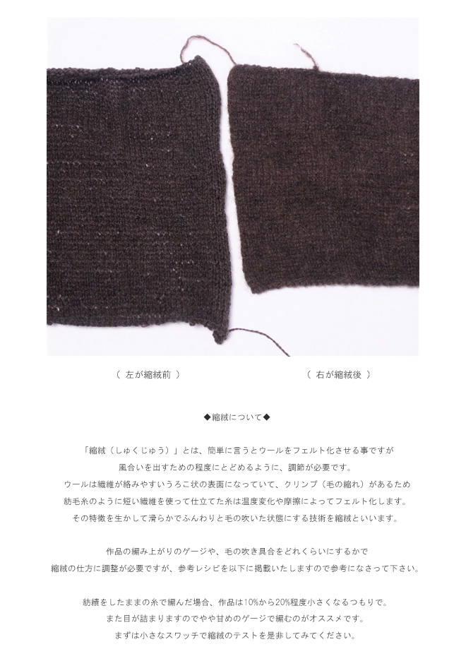 ヤク100%手芸糸 「Meili(メイリ)」300g巻コーン(かぎ針 2/0 棒針 3〜5号)