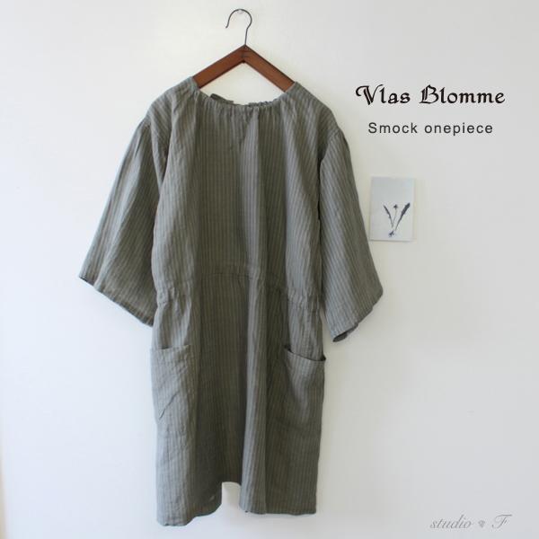 Vlas Blomme(ヴラスブラム) ステッチストライプ スモックワンピース