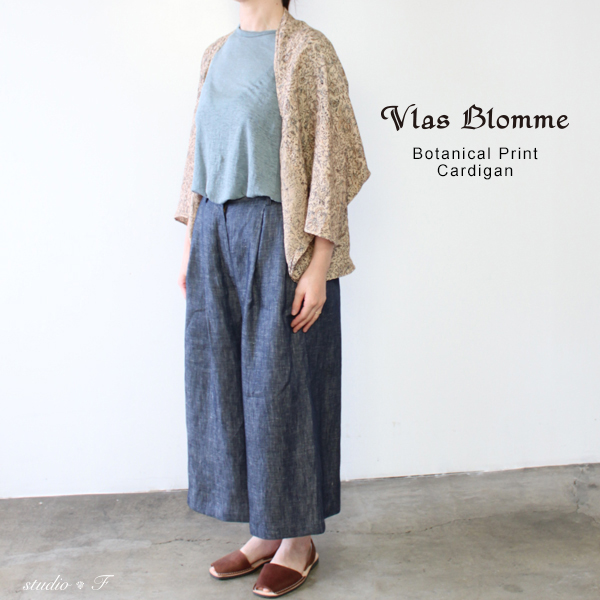 Vlas Blomme(ヴラスブラム) パネルノマド柄 切替え変形ケープ