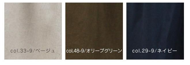 Brocante(ブロカント ブロカンテ) D.M.G (DMG・ドミンゴ) 原反染リネンキャンパスハンドワッシャーリュバンパンツ [Original anti-dyed linen canvas hand washer Ryuban pants]