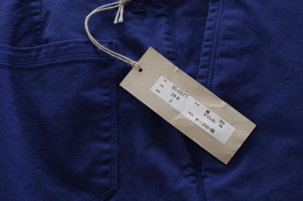 """Brocante(ブロカント ブロカンテ) D.M.G ドミンゴ DMG  パウダースノーツイル ストレッチ ショートパンツ 「ゴルフールパンツ」33-037T [Powder snow twill stretch short pants """"Golf food pants""""]"""