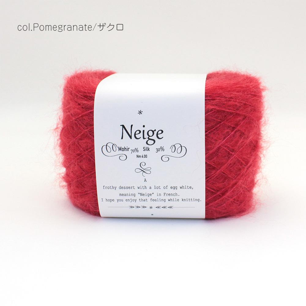 モヘア×シルク混糸 手芸糸 Nm4.00  Negie(ネージュ) 100g小巻