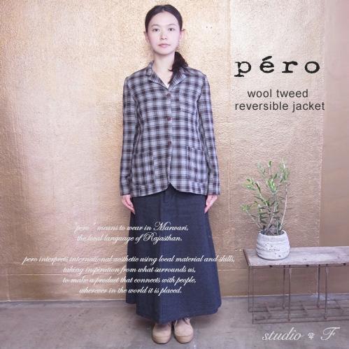 pero (Pero by aneeth arora)ぺロ  ウールツイード チェック リバーシブル テーラードジャケット