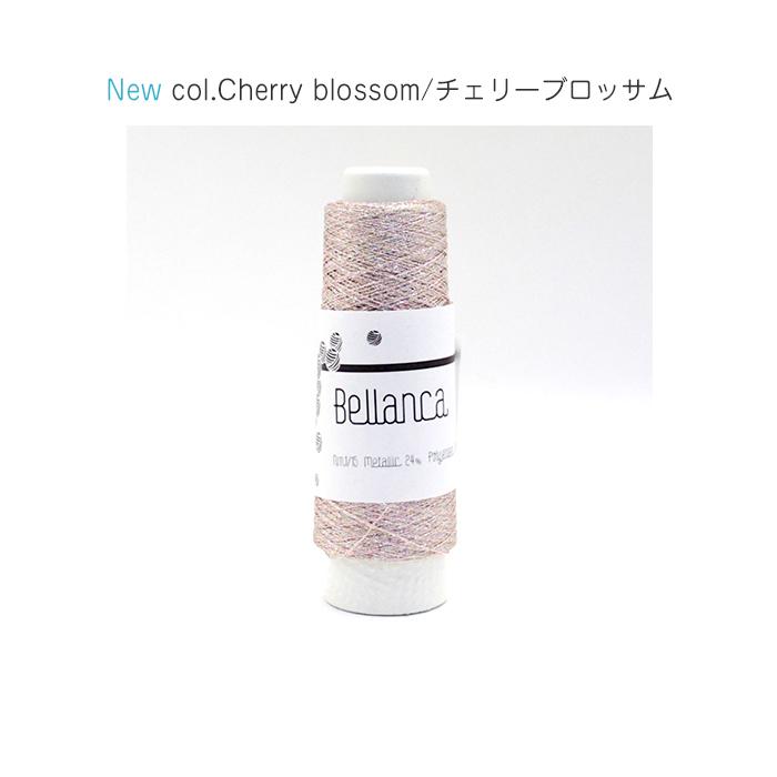 ラメ手芸糸 Nm.1/15 「BELLANCA(ベランカ)」25g巻ミニコーン