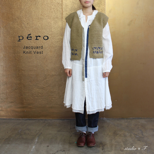 pero (Pero by aneeth arora)ぺロ  ジャガード入り ガーターニットベスト