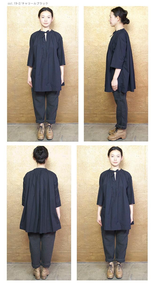 Brocante(ブロカント ブロカンテ) D.M.G (DMG・ドミンゴ) Brocante-リネンキャンバス 後染め パントルパンツ 33-094L [Linen canvas post-dyeing Peintre pants]