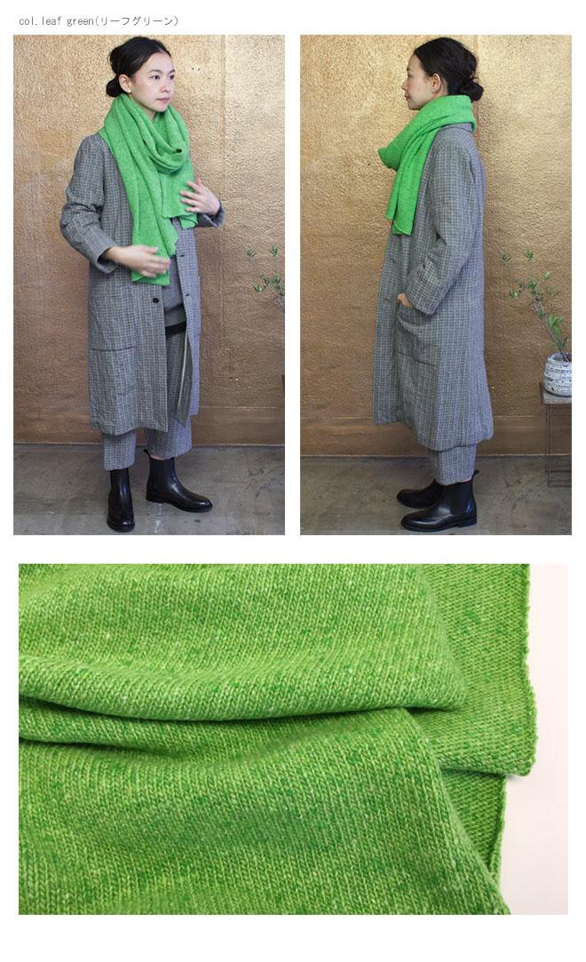 oyuna(オユーナ) カシミア100% 太番手メランジ糸 ニットショール 「TERA SHAWL」
