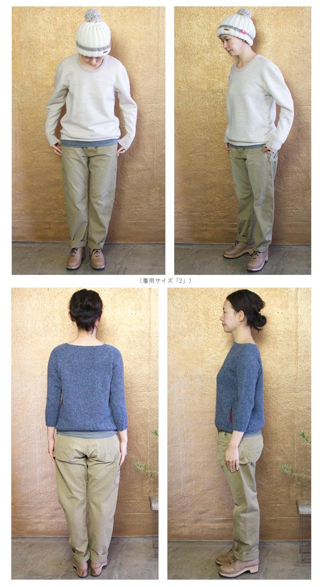 Brocante(ブロカント ブロカンテ) D.M.G (DMG・ドミンゴ) パントルパンツ タンカースチノ  ユーズド加工 33-100T [Peintre pants, Tankers Chino pant, used processing]