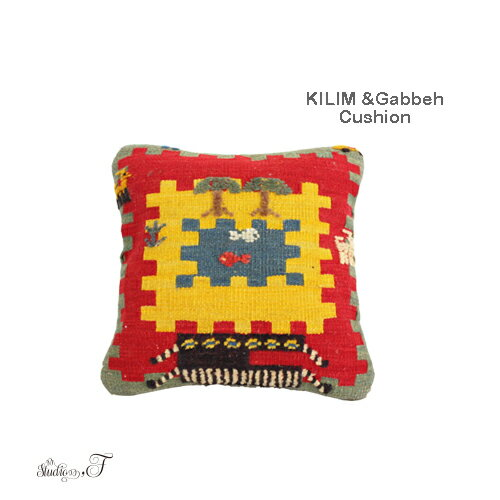 KILIM(キリム)<br>「ギャッベ&キリムクッションカバー」