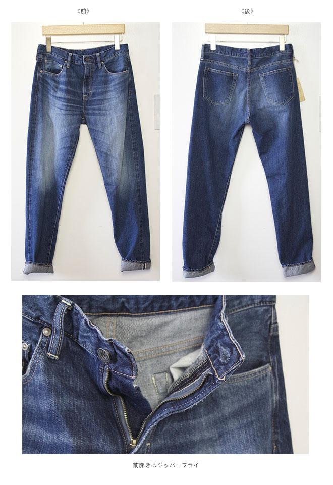 Brocante(ブロカント ブロカンテ) D.M.G (DMG・ドミンゴ) 12OZセルヴィッチデニム デモデパンツ 33-107D [12OZ selvic denim Demode pants]