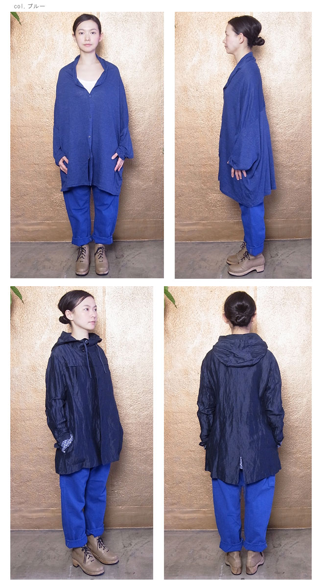 Brocante(ブロカント ブロカンテ) D.M.G (DMG・ドミンゴ) ランダムヘリンボン パントルパンツ 33-071S [Random herringbon Peintre pants]