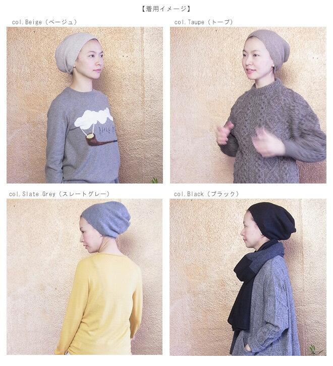 oyuna(オユーナ) ルーズフィット カシミア100% ニットキャップ「Miko Hat」 帽子