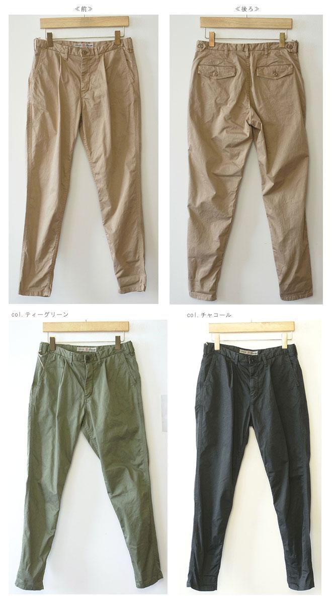 【MORE SALE☆40%OFF】 D.M.G Brocante (ドミンゴ ブロカント)  サテンストレッチ アロンジェトラウザー  33-101T [Satin stretch allonge trouser]
