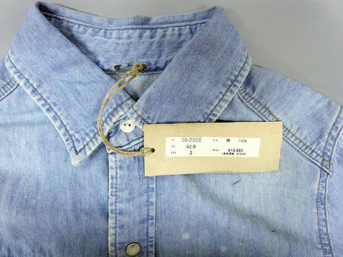 【MORE SALE☆40%OFF】  Brocante(ブロカント(ブロカンテ)) 6ozデニム モンターニュシャツ38-035E [6oz denim Montagne shirt]