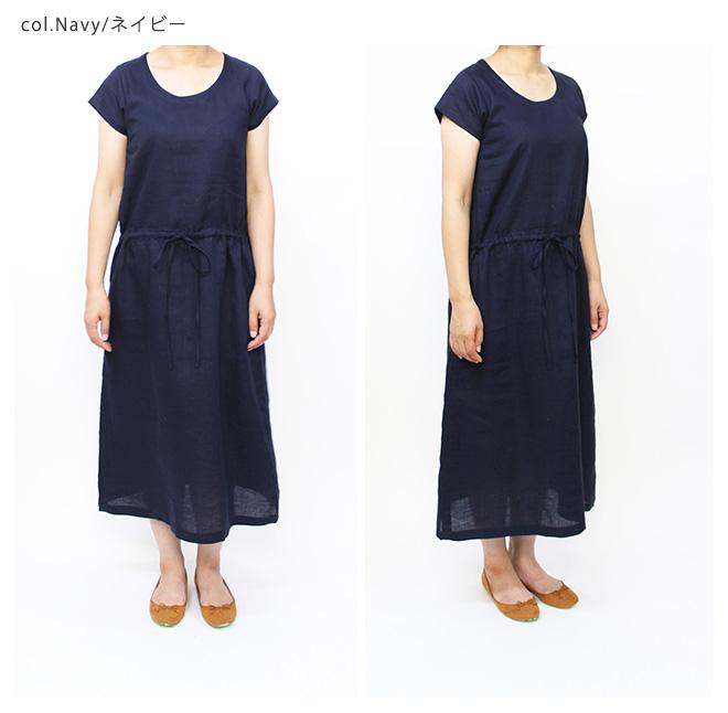 「Gling Glo(グリン・グロー)」 <br>ベルギーリネン布帛  リネンストレートロングワンピース<br> [Belgian linen fabric, Straight long  one-piece dress]