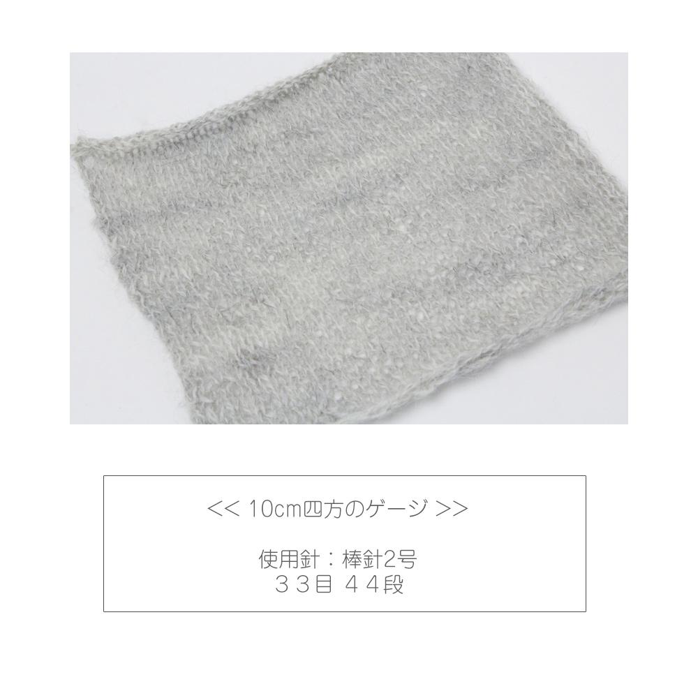 FSアルパカ100%手芸糸 2/16番手 ペルー糸「NAPO(ナポ)」 100gコーン