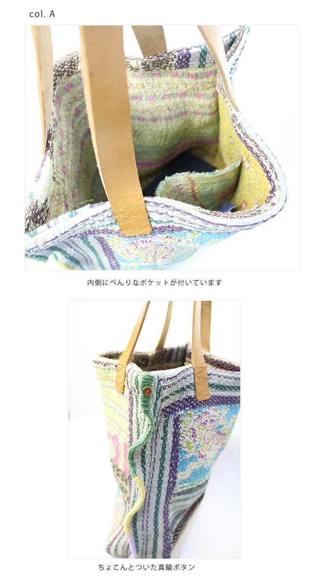 yantra bunai カンタ刺繍 TOTO BAG(トートバッグ) [Kangta embroidered TOTO BAG]