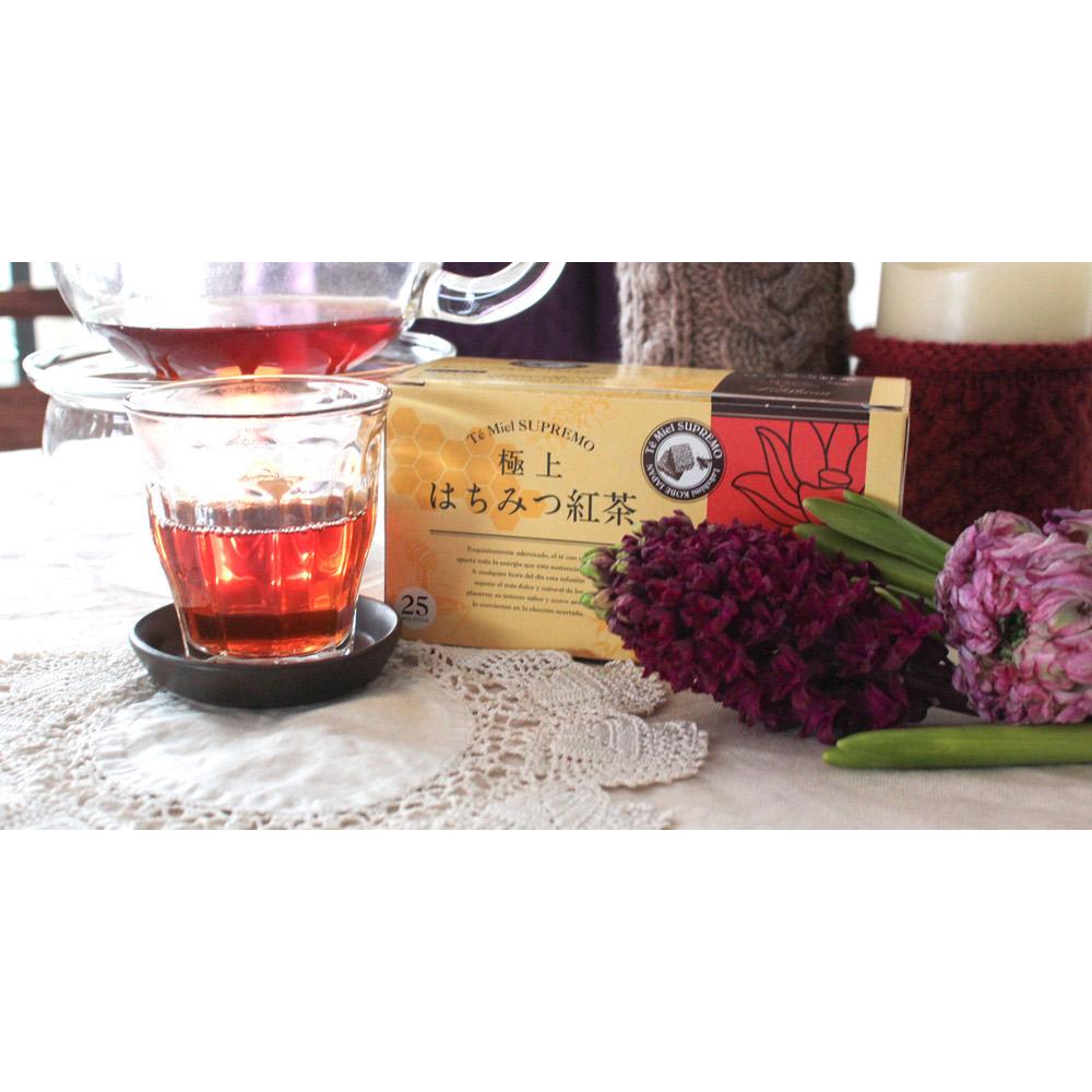 """神戸の紅茶専門店『Lakshimi(ラクシュミー)』""""極上はちみつ紅茶"""""""