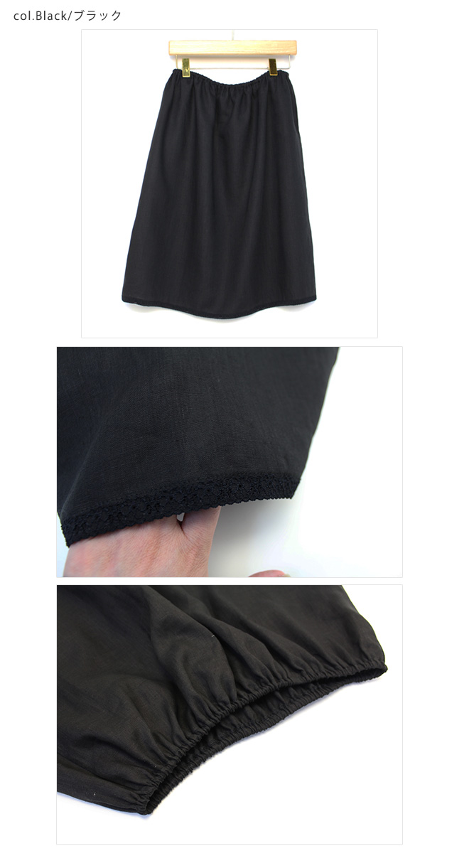 「Gling Glo(グリン・グロー)」 リネンペチスカート [Linen Petit skirt]