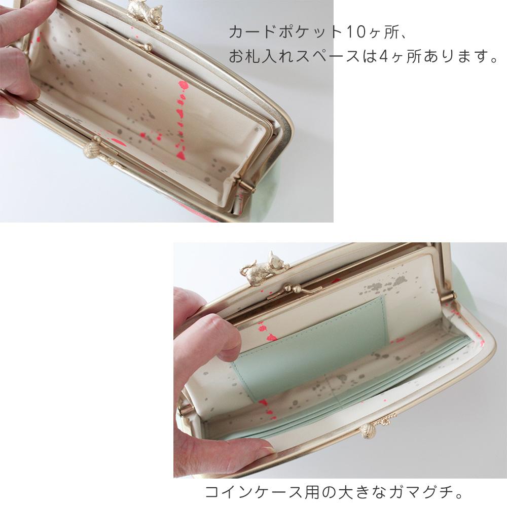 SAKURAYAMA  ドローイング 長財布 (オレンジネコ)