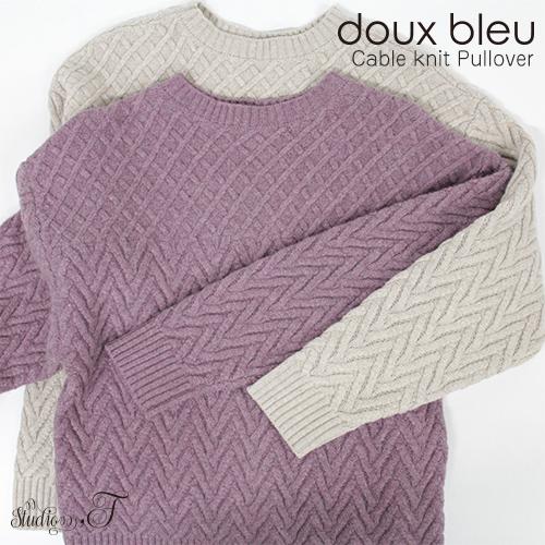 doux bleu (ドゥーブルー)ケーブルニットプルオーバー