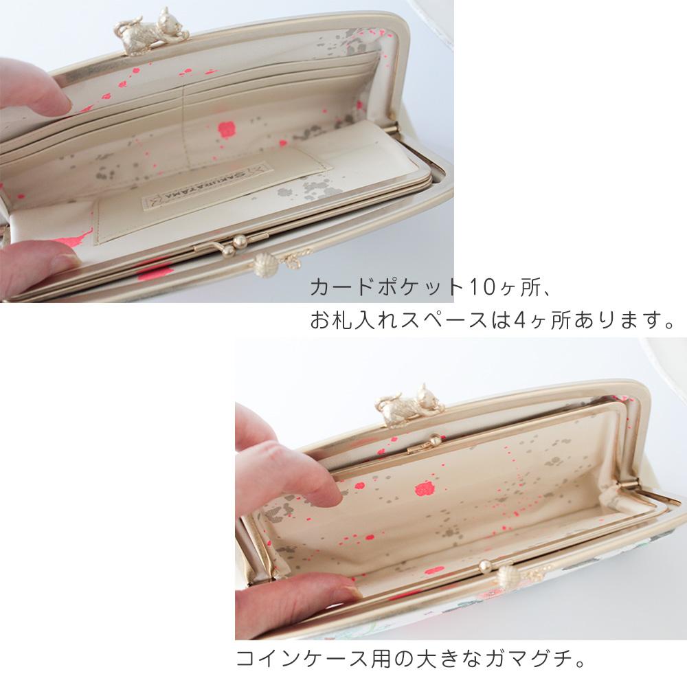 SAKURAYAMA  ドローイング 長財布 (イチノネコ)