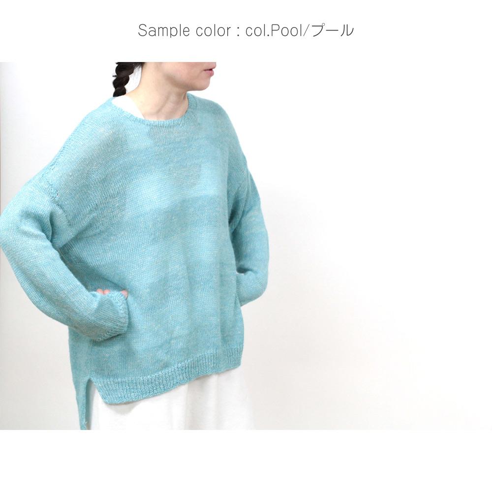 ◆編み図と糸◆アルパカ×リネン×リヨセル手芸糸 『Huanca(ワンカ)で編むボーダーのプルオーバー』 編み図と糸のキット