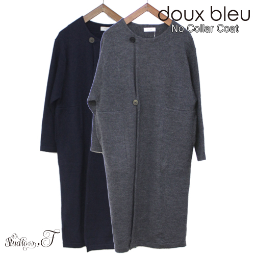 doux bleu (ドゥーブルー)強縮ノーカラーコート