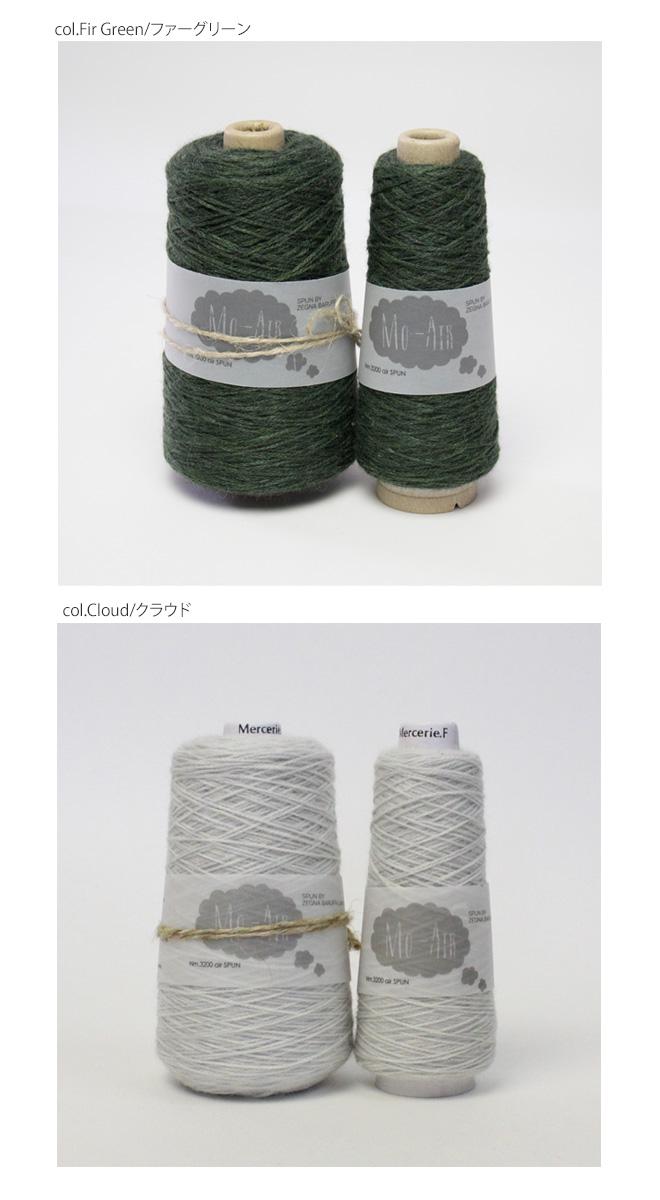 ウール×モヘア リリヤーン手芸糸 『Mo-Air (モエアー) かのこ編みVネックプルオーバー』編み図と糸のキット