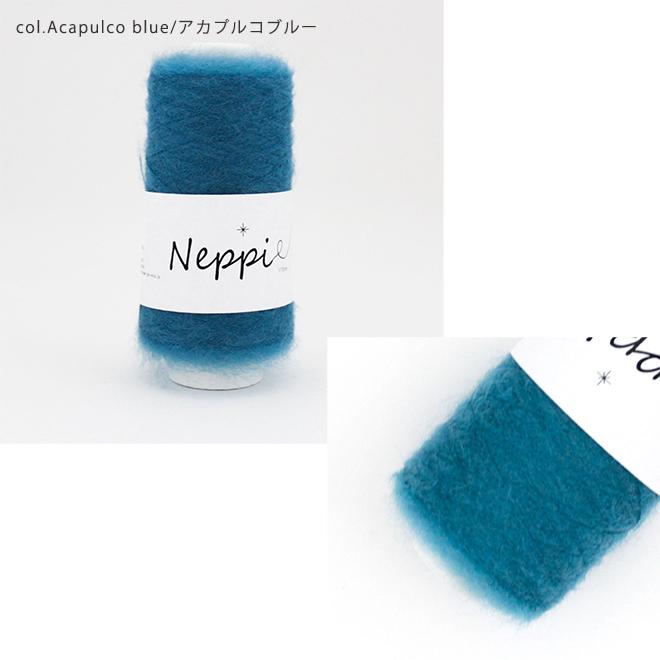 キッドモヘア混 手芸糸 1/13nm Neppi(ネッピ)50gミニコーン