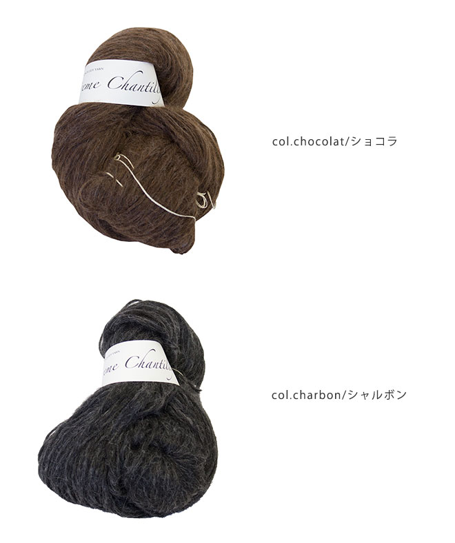 アルパカリリヤーン手芸糸  -/2番手  creme chantilly (クレーム シャンティ−イ) かせ190g以上