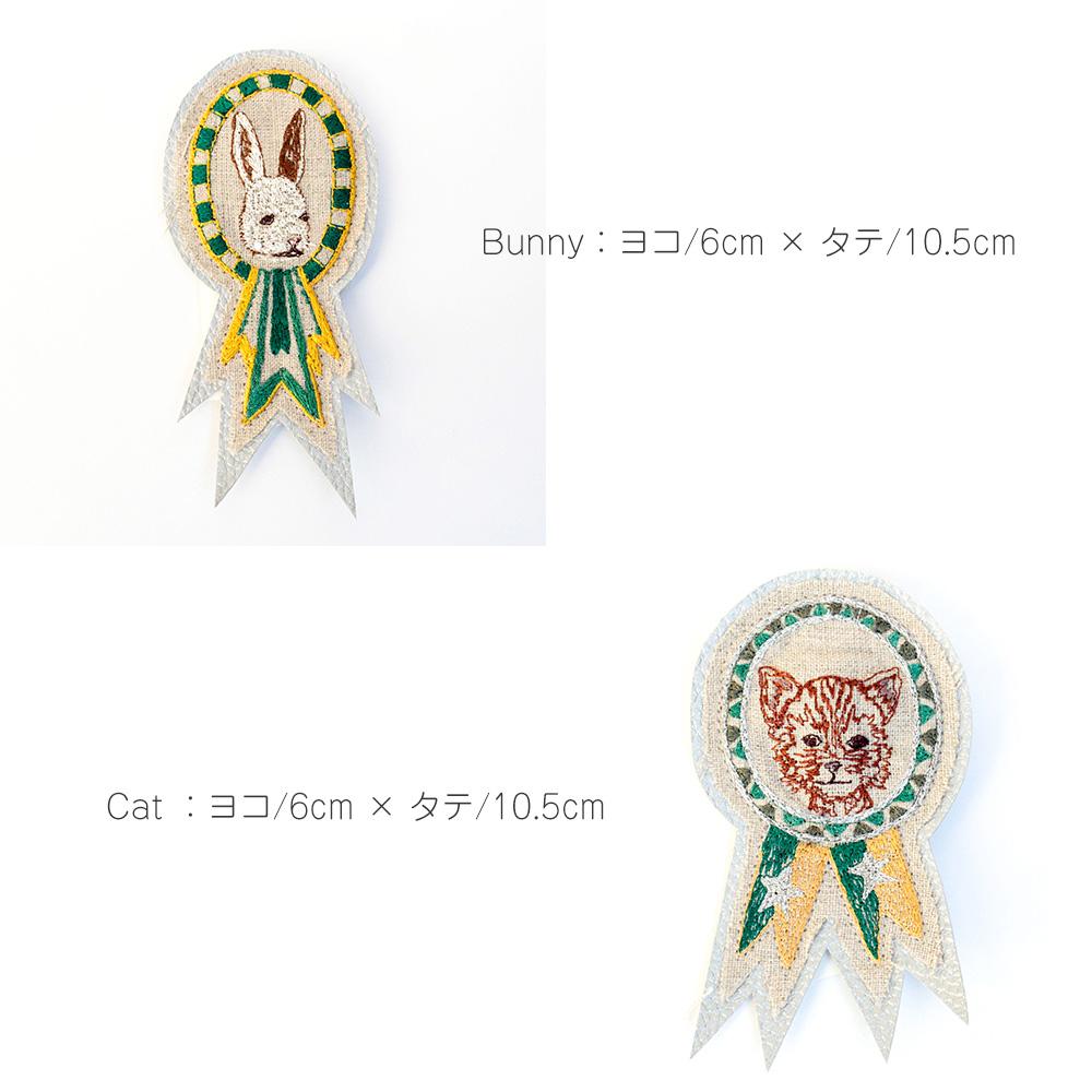 CORAL&TUSK(コーラル・アンド・タスク) アニマルモチーフ 刺繍 バッジ