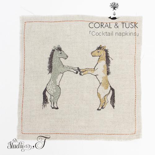 CORAL&TUSK(コーラル・アンド・タスク) アニマルモチーフ 刺繍 カクテルナプキン「Cocktail napkins」