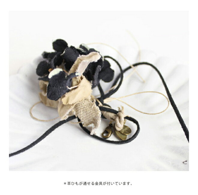 CERASUS(ケラスス)×アトリエ染花<br>小花 ペンダントトップ(ブローチ)