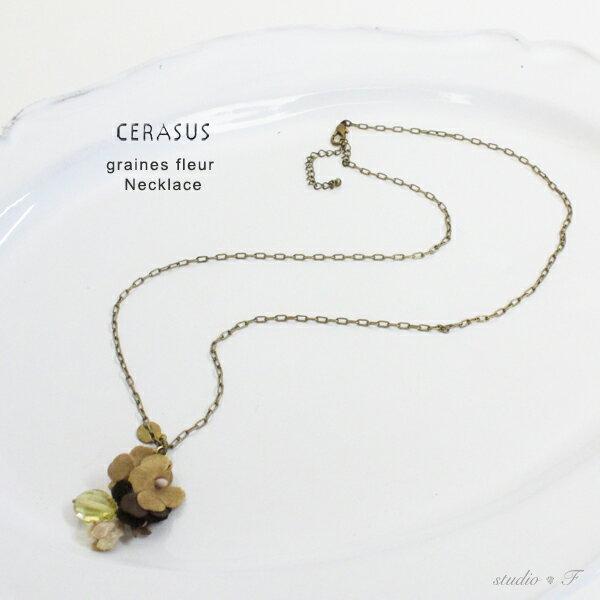 CERASUS(ケラスス)<br>レモンクォーツ グレヌフルールネックレス