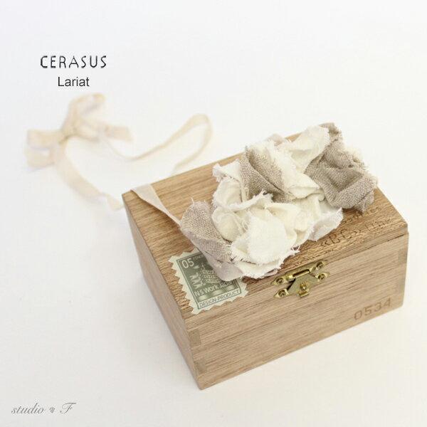 CERASUS(ケラスス)<br>ジェスラリエット