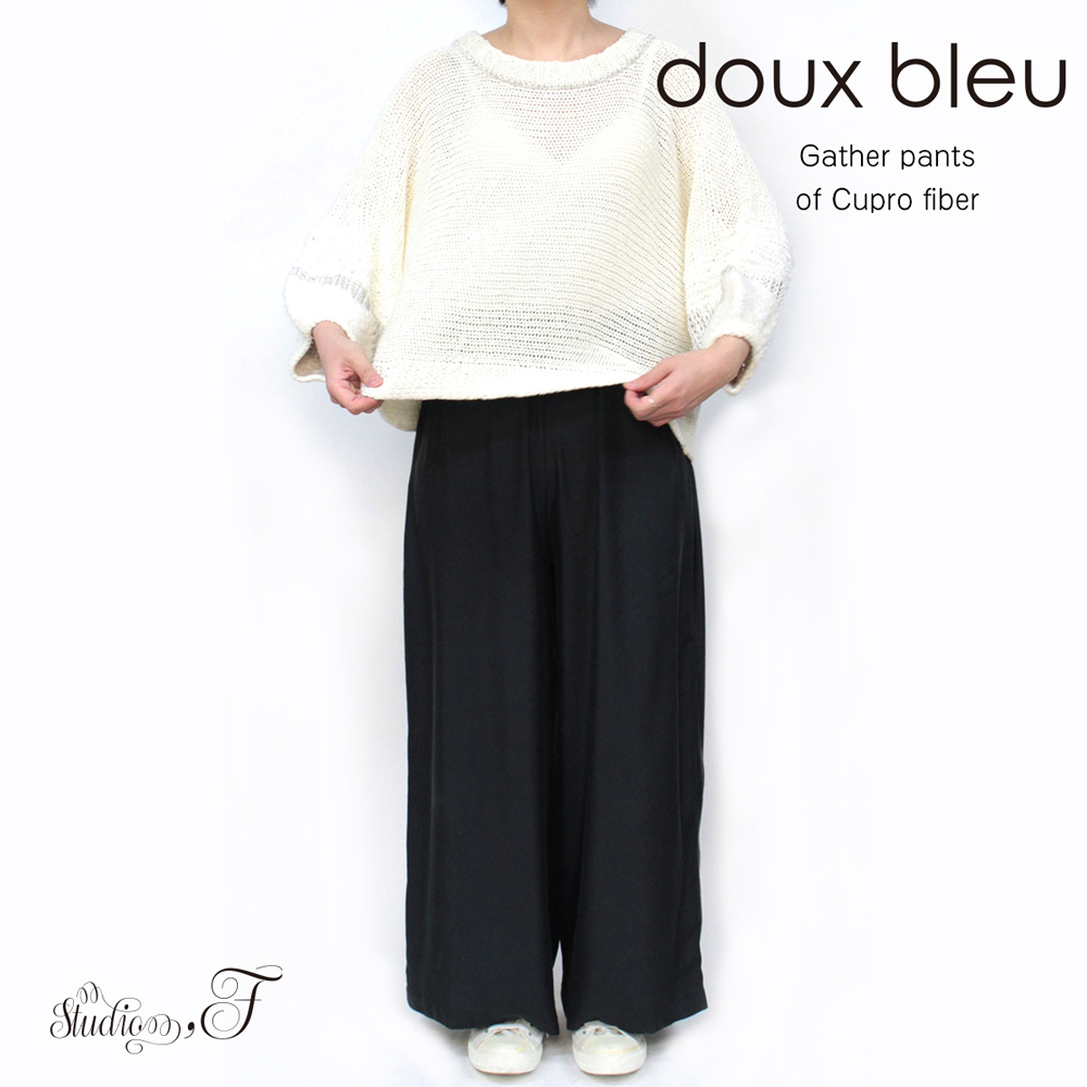 doux bleu(ドゥーブルー)キュプラツイルギャザーパンツ