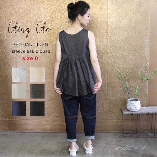 デザインブラッシュアップSALE◆【サイズ「0」】  【SALE 40%OFF¥10000➡\6000】「Gling Glo(グリン・グロー)」 ベルギーリネン 後ろギャザー ノースリーブブラウス(タンクトップ) [Belgian linen behind gathers sleeveless blouse, size 0]