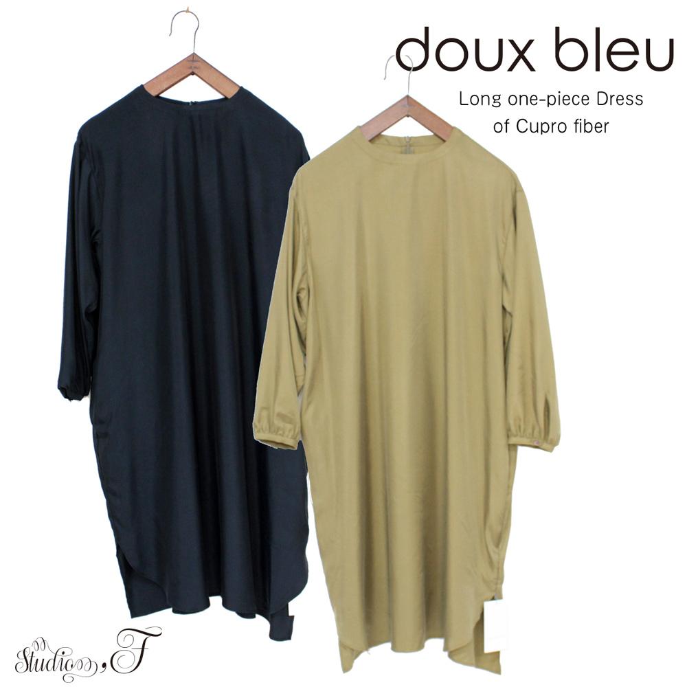 doux bleu (ドゥーブルー)キュプラツイルロングワンピース
