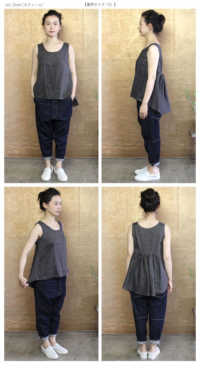 ◆デザインブラッシュアップSALE◆【サイズ「1」】  【SALE 40%OFF¥10000➡\6000】「Gling Glo(グリン・グロー)」 ベルギーリネン 後ろギャザー ノースリーブブラウス(タンクトップ) [Belgian linen behind gathers sleeveless blouse, size 1]