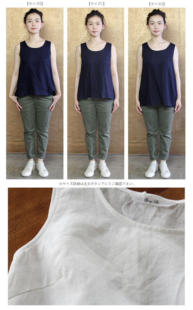 ◆デザインブラッシュアップSALE◆【サイズ「2」】  【SALE 40%OFF¥10000➡\6000】「Gling Glo(グリン・グロー)」 ベルギーリネン 後ろギャザー ノースリーブブラウス(タンクトップ) [Belgian linen behind gathers sleeveless blouse, size 2]
