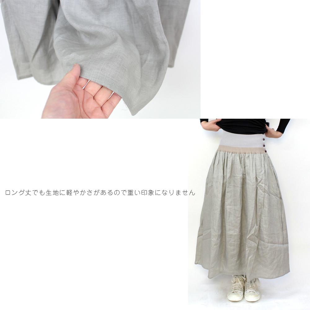 doux bleu (ドゥーブルー) ウエストニットリブスカート