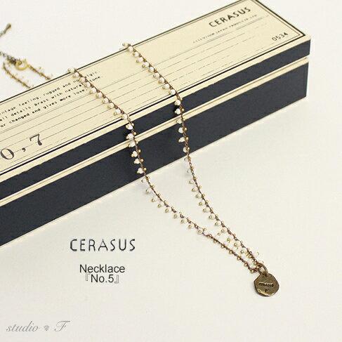 CERASUS(ケラスス)<br>「No.5」 ロゴ入り 真鍮 ネックレス